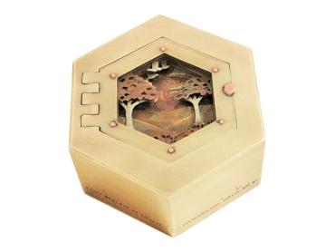 Honey Bee Box
